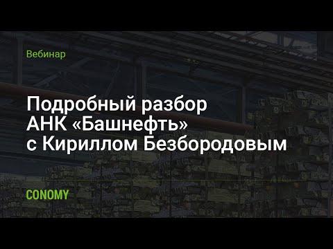 ПАО Татнефть Главный портал Татнефть