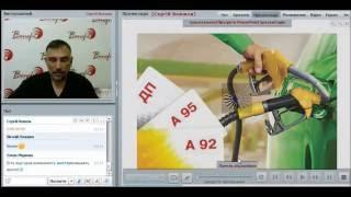 Презентація паливних карток
