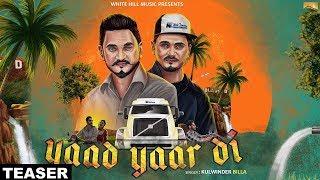 Yaad Yaar Di ( Teaser)   Kulwinder Billa   White Hill Music   Releasing on 3rd May