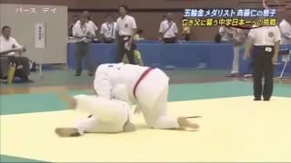 【Men's +90kg】斉藤立(上宮中) VS 大橋洸俊(七尾東部中)