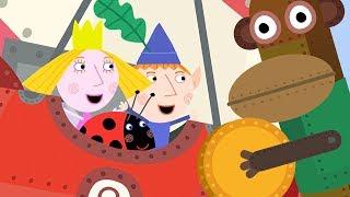 Le Petit Royaume de Ben et Holly | Visite chez les Oeillet D'Inde | Dessin animé
