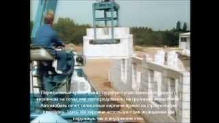 силикатный кирпич производство(Силикатное производство и технологии строительства из крупноформатных блоков., 2012-09-18T05:32:06.000Z)