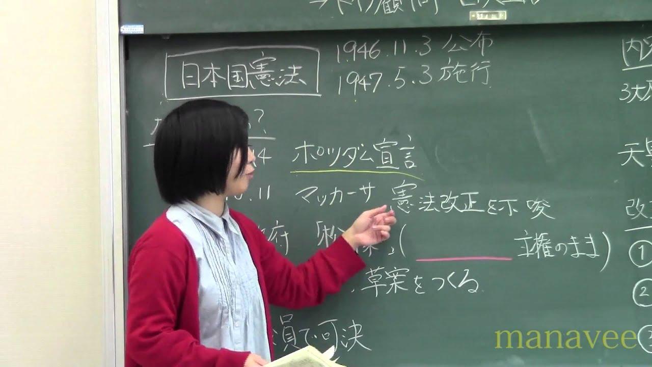 日本 国 憲法 タイピング