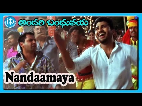 Nandaamaya Song || Andari Bandhuvaya Movie...