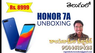 Honor 7A Unboxing, Review |in telugu|