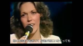 1976年発売のアルバム「見つめあう恋」よりチョイス。カレン最もお気に...
