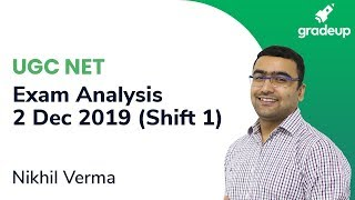 NTA UGC NET 2019 Exam Analysis (2nd December, 1st Shift): Questions asked & Difficulty Level