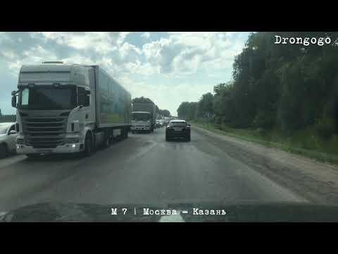 Пробка на дороге М7 Москва - Казань в районе Нижнего Новгорода | Минутка величия