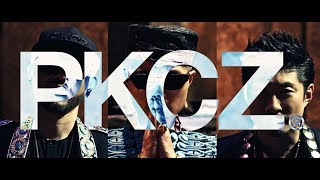 PKCZ® / X-RAY feat. 三代目 J Soul Brothers from EXILE TRIBE (Short Version)