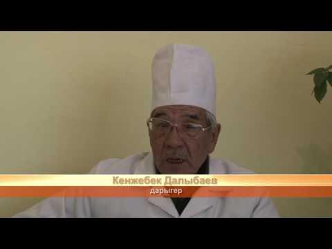 Ден соолук кант диабети 14.11.16. #ОшПирим