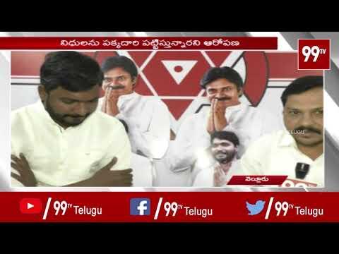Nellore Janasena Leaders Fires On ESI Scam In AP | 99 TV Telugu