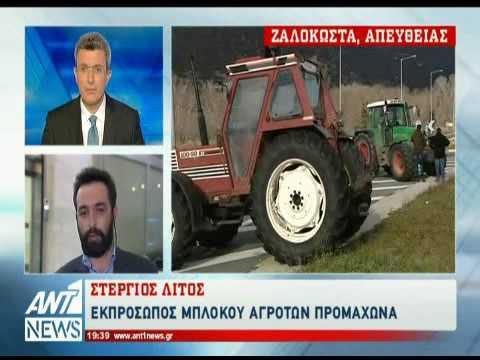 Αγρότες - διαπραγματεύσεις
