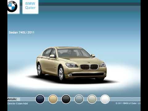 BMW Qatar 2010 | AVRST | Interactive Presentation