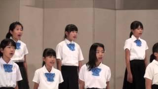名古屋市立高針小学校 「COSMOS」 作詞・作曲:ミマス 編曲:富澤裕