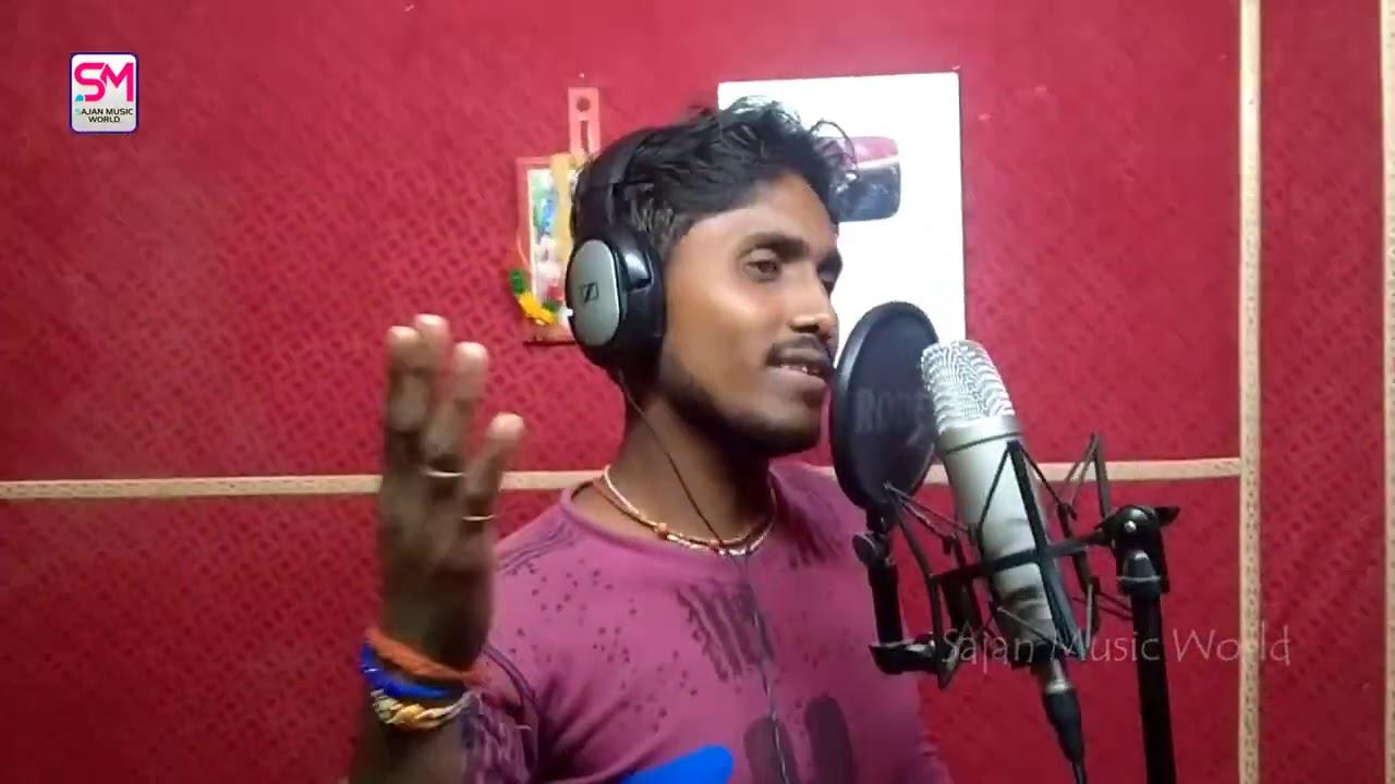रिक्सा चालक ने गाया गाना आवाज सुनकर दिल धड़क जाएगा #STUDIO_VIDEO - पूरा वीडियो जरुर देखे धन्यवाद