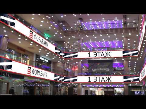Рекламная компания ФОРА БАНК  на межэтажных экранах в ТРЦ «РИО» (Ленинский пр., 109)
