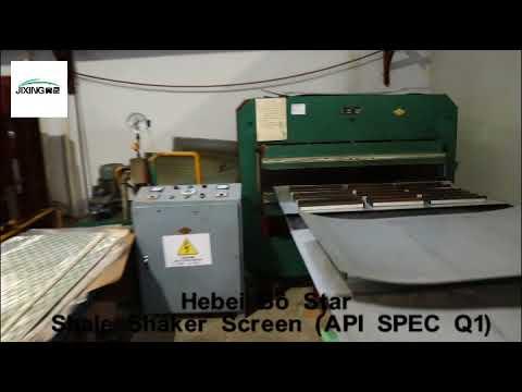 Bo Star Shale Shaker Screens