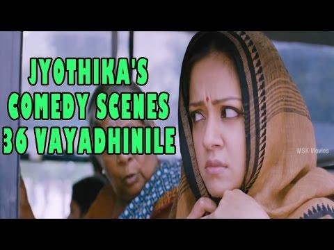 "Jyothika's Best Comedy Scenes From ""36 Vayadhinile"" Tamil Movie"