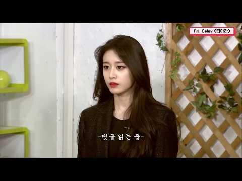티아라 탈팡기념 소속사 디스 몇 개^^