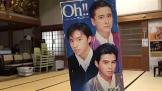 ダンシング住職シリーズ1 少年隊『Oh‼  』