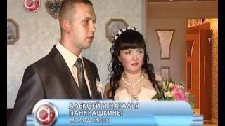 Свадьбы в День семьи, любви и верности