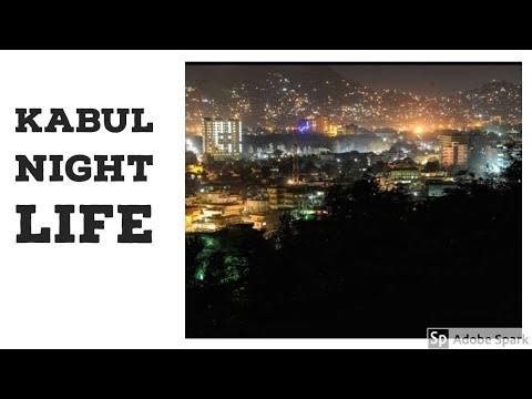 Kabul Night's life