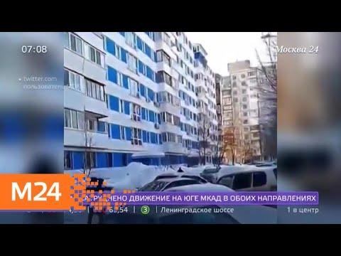 Неудачное задержание преступника в Самаре попало на видео - Москва 24