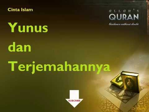 alquran-surah-yunus-lengkap-dengan-terjemahannya