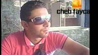 cheb fayçal  rani halef man khalik)2012 [MP4 320x240 MPEG4]