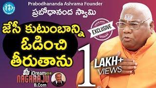 Prabodhananda Ashrama Founder Prabodhananda Swami Full Interview    మీ iDream Nagaraju B.Com #318