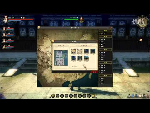 Age Of Wulin Gameplay 01