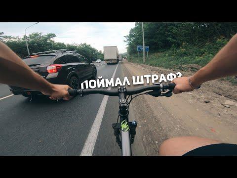 Обгоняем фуры на велосипедах | Его не было целый год! | 59 км