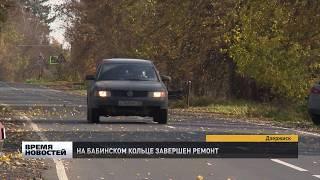 Tugallangan ta'mirlash Babinski Dzerzhinsk ichida uzuk