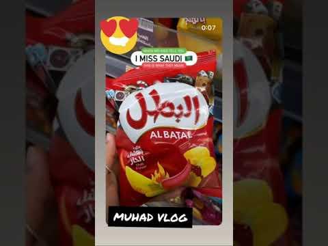 I MISS SAUDI🇸🇦 BY MUHAD VLOG