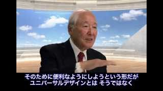 平成26年度経済産業省中小企業庁委託 企業におけるCSR・人権に関する取...