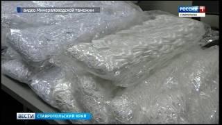 Центнер свадебных платьев изъяли таможенники Минвод