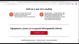 Календарно-тематическое планирование на 500 000 рублей.
