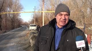 Новостной выпуск от 01.12.2020: Ремонт моста через речку Джерекля