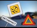 ДТП ОСАГО Пермь, выплата ущерба страховой, возмещение ДТП ОСАГО, автоюрист