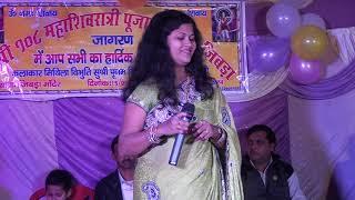 Poonam mishra (2018) सुपरहिट होली गीत-VIDEO SONG-चलै चलु फगुआ खेलाइ लय