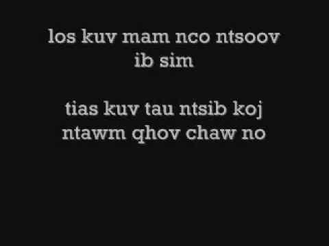 Kob Nag Tshauv Nag Tshav Ntuj (Lyrics) by Suab Nag Yaj
