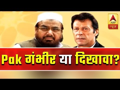 Pak Places Hafiz Saeed-Led JuD In Banned Organisation List | ABP News