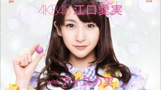 Team K(AKB48) - 僕にできること