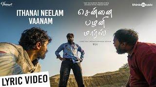 Chennai Palani Mars | Ithanai Neelam Vaanam Lyric Video | Vijay Sethupathi | Biju | Niranjan Babu