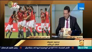 فيديو.. محمود معروف: «الله يخرب بيت جولك يا مجدي عبدالغني»