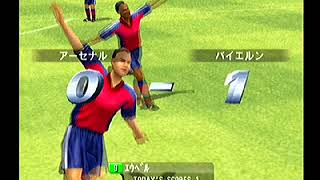 J.League Spectable Soccer | SEGA Dreamcast