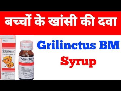 tratamiento de la diabetes grilinctus