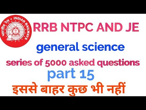 general science for railway exam | Physics questions of railway exam | mcq  on sound chapters