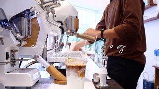 [ENG] #6 cafe vlog   27살 카페사장 일상 브이로그   개인카페 알바의 하루   바리스타   직장인 브이로그  라떼아트 korea cafe