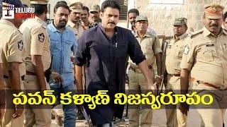 Pawan Kalyan Original Character Revealed   Jana Sena Party Public Meeting Anantapur   Telugu Cinema